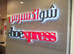 ShoExpress LED Display Board